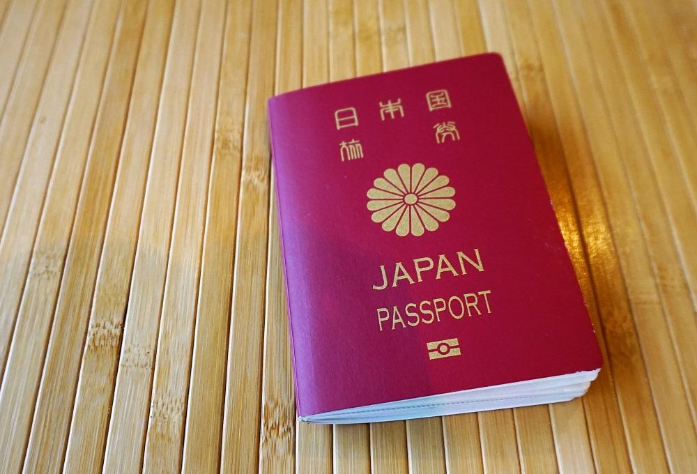 パスポートのページを 増やすぞう