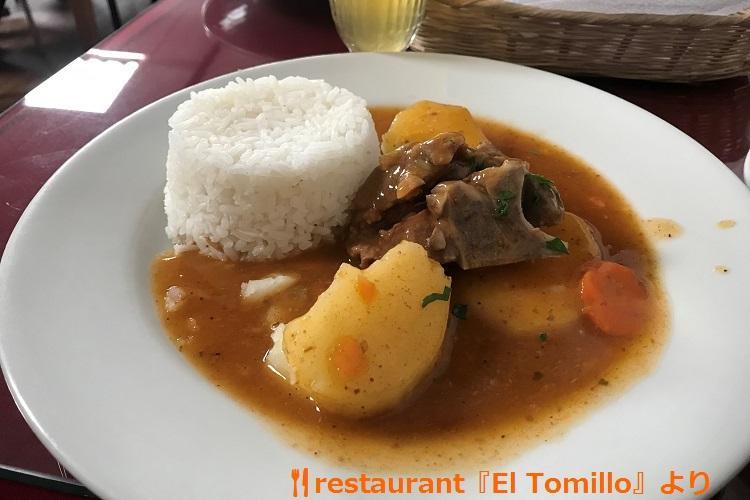 ペルー・クスコのおすすめレストラン第4選!~地元民から観光客に人気の!